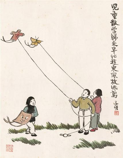 Feng Zikai Kites